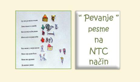 NTC pesma u slikama, NTC sistem učenja, NTC radionice, deca, pesma